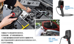 <b>工业na窥镜产品ying用yu汽che发dong机检ce的bi要性</b>